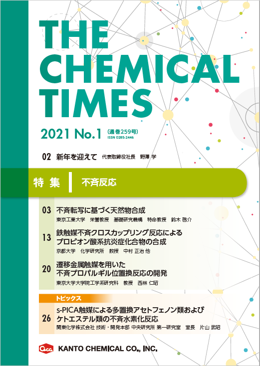 THE CHEMICAL TIMES