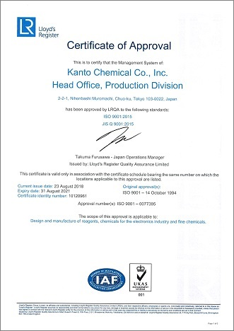 Management systems・Quality assurance|CSR|KANTO CHEMICAL CO.,INC.