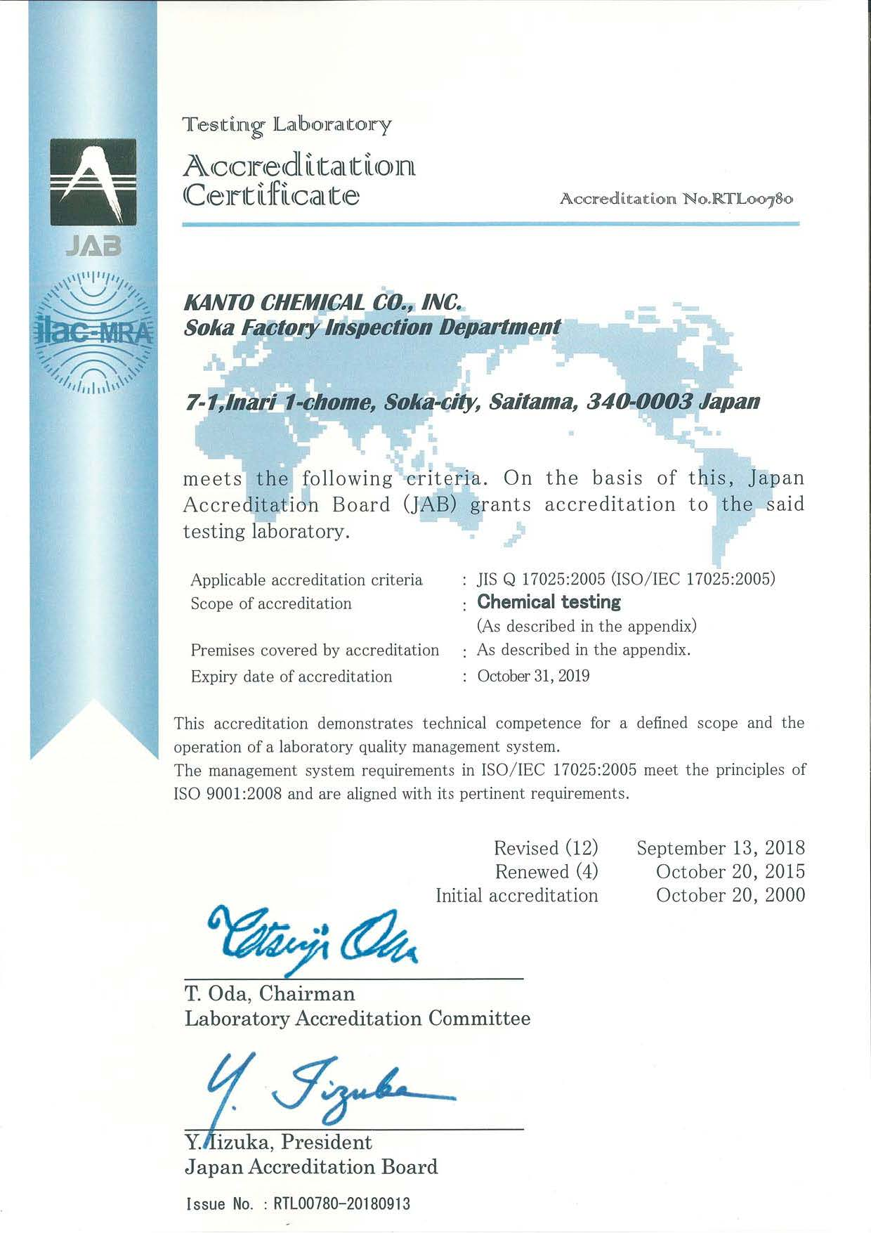 Accredited according to ISO/IEC 17025