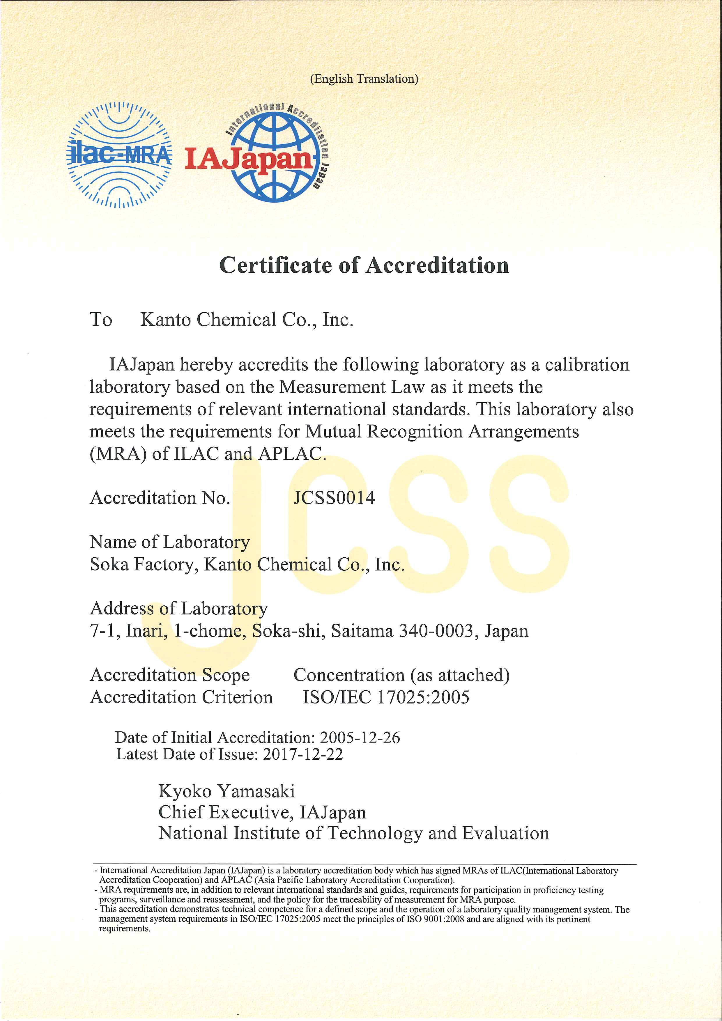 Accredited according to JCSS (The traceability system to National Measurement Standards)