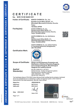 Certified according to ISO 13485 (Quality management systems on medical devices)ISO 13485